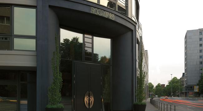 ルーマーズ - フランクフルト - 建物