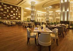 ラディソン ブルー プラザ ホテル マイソール - Mysore - レストラン