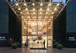 ホテル ネルーダ - サンティアゴ - 建物