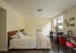 Hotel Neruda Express - サンティアゴ - 寝室