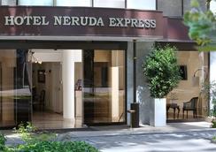 Hotel Neruda Express - サンティアゴ - 屋外の景色