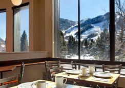 Hotel Aspen - アスペン - レストラン