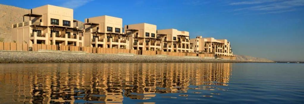 Atana Musandam Resort - ハサブ - 建物