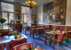 Hotel Alexander - アムステルダム - レストラン