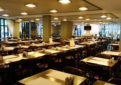 ギャラント ホテル - リオデジャネイロ - レストラン