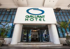 ギャラント ホテル - リオデジャネイロ - 屋外の景色