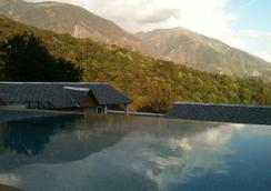 The Exotica - Dharamsala - プール
