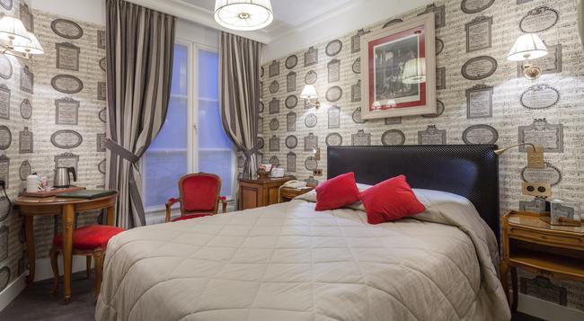 グラン オテル ドゥ リュニヴェール サンジェルマン - パリ - 寝室