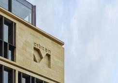 シチズンM タワー オブ ロンドン - ロンドン - 建物