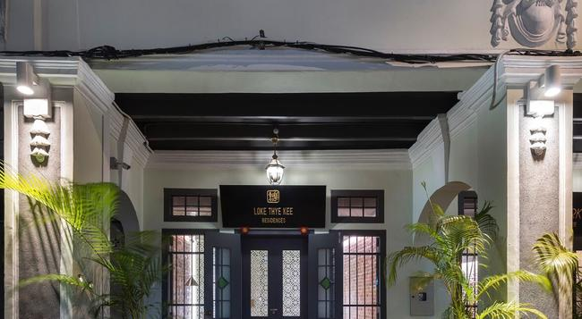 ロク テー キー レジデンシズ - George Town (Penang) - 建物