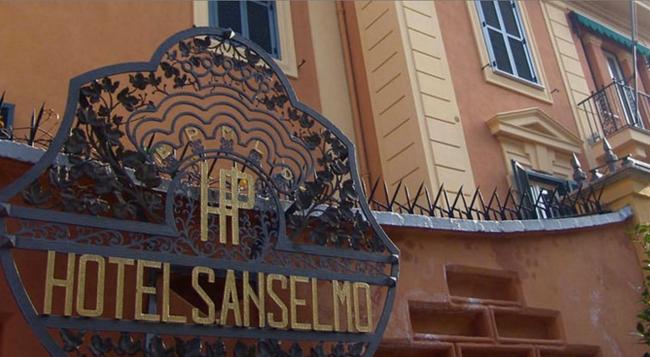 サン アンセルモ - ローマ - 建物