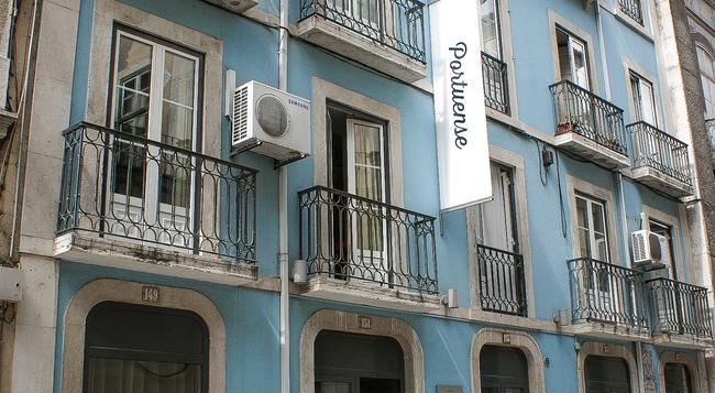 ペンサオ レジデンシャル ポルトゥエンセ - リスボン - 建物