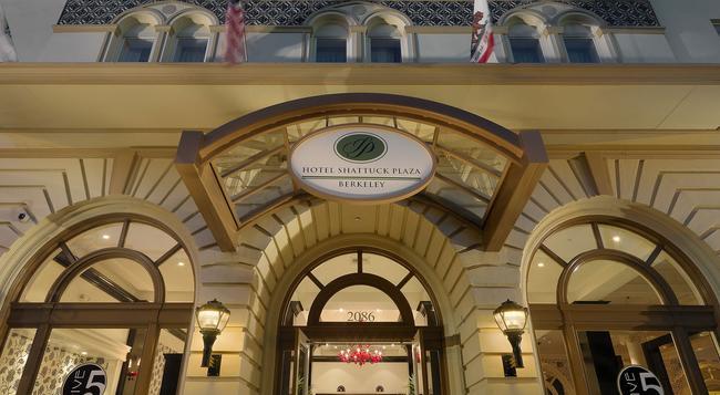 ホテル シャタック プラザ - バークレー - 建物