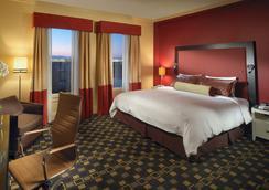 ホテル シャタック プラザ - バークレー - 寝室