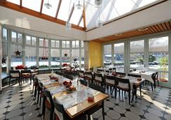 ホテル ビルヅングスツェントラム 21 - バーゼル - レストラン