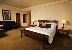 Veneto Hotel & Casino - パナマ・シティ - 寝室