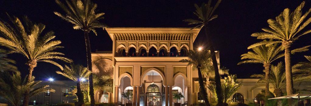 アトランティック パレス アガディール ゴルフ タラソ & カジノ リゾート - アガディール - 屋外の景色