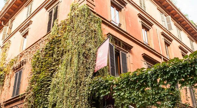 ホテル フォルテ - ローマ - 建物