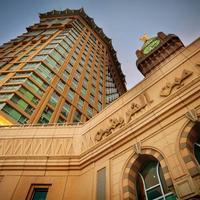 アル マルワ レイハーン バイ ロタナ メッカ Hotel Front