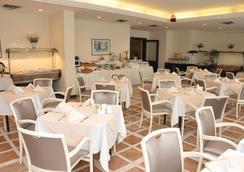 Ege Palas Business Hotel - イズミール - レストラン