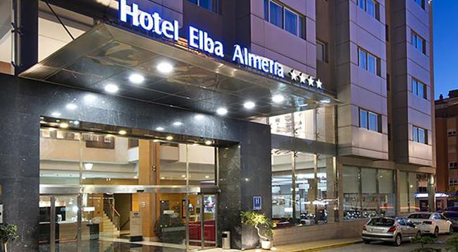 エルバ アルメリア ビジネス&コンベンション ホテル - アルメリア - 建物