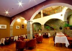 Hotel Mamasara - クスコ - レストラン