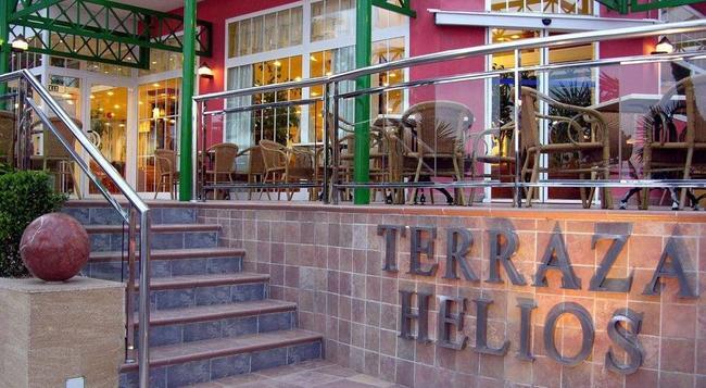 Helios Costa Tropical - Almuñecar - 建物