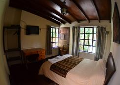 Arupo Bed And Breakfast - キト - 寝室