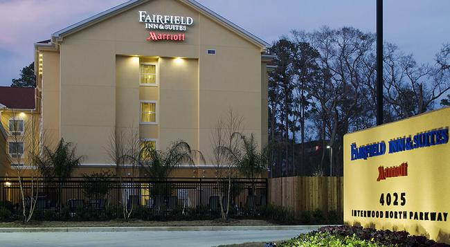 Fairfield Inn and Suites by Marriott Houston Intercontinental Airport - ヒューストン - 建物