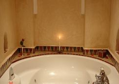 Riad Dar Alhambra - マラケシュ - 浴室