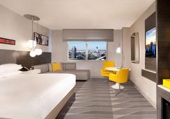 ハイアットリージェンシー ロサンゼルス国際空港 - ロサンゼルス - 寝室