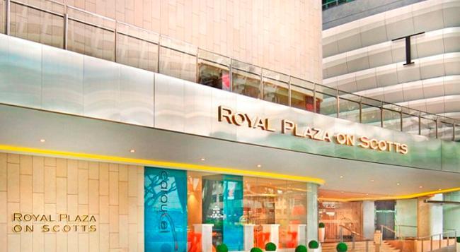 ロイヤル プラザ オン スコッツ - シンガポール - 建物