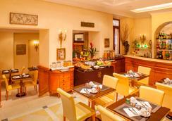 ホテル ピラネシ - ローマ - レストラン