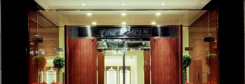 ホテルグランヴィア大阪 - 大阪市 - 建物