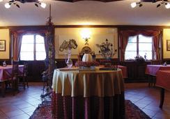 ホテル デンテ デル ジガンテ - クールマイユール - レストラン
