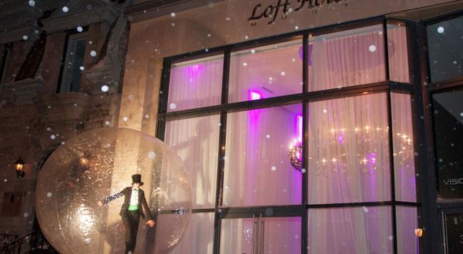 ロフト ホテル モントリオール - モントリオール - 建物