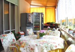 Hotel Garnì Da Vito - イェーゾロ - ロビー