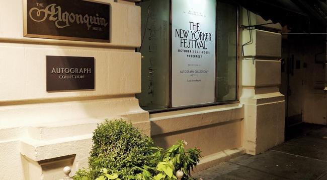 ジ アルゴンキン ホテル タイムズスクエア オートグラフ コレクション - ニューヨーク - 建物