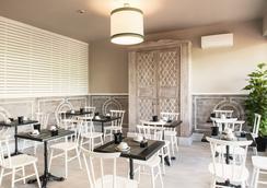 Hotel La Genziana - ローマ - レストラン