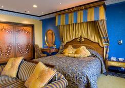 Hotel Lisboa - マカオ - 寝室