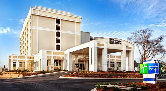 Holiday Inn Express Charleston Dwtn - Ashley River - チャールストン - 建物