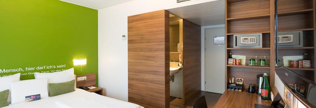 ホテル ジュート - グラーツ - 寝室