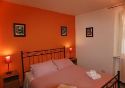 Macao Rooms - ローマ - 寝室