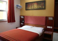 ユーロトラベラー ホテル エクスプレス(エレファント & キャッスル) - ロンドン - 寝室