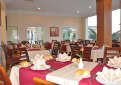 Marina Palace - Hammamet - レストラン