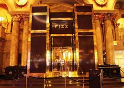ノブ ホテル アット シーザーズ パレス - ラスベガス - レストラン