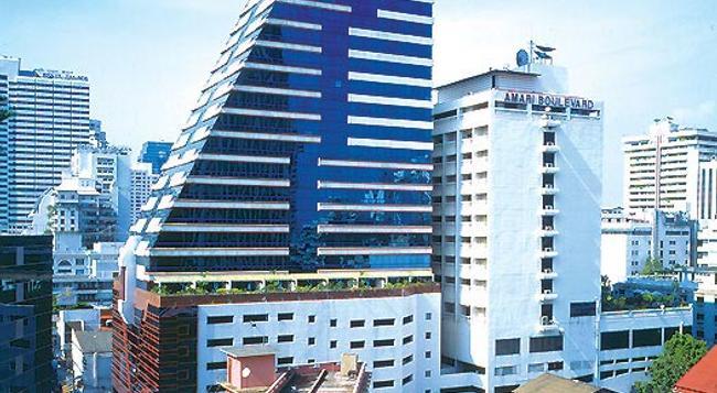 アマリ ブルバード バンコク - バンコク - 建物