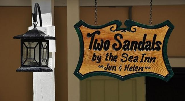 Two Sandals by the Sea Inn - B&B - セント・トーマス島 - 建物