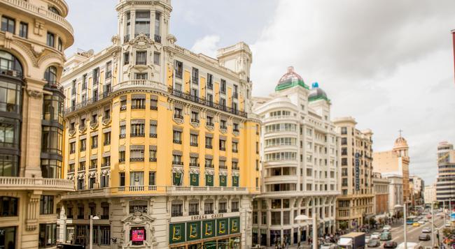 ホテル アローザ - マドリード - 建物