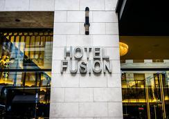 ホテル フュージョン - ア シーツー ホテル - サンフランシスコ - 建物